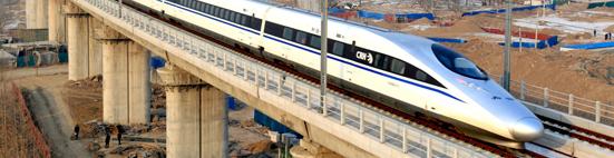 Rail Ticket Reservation