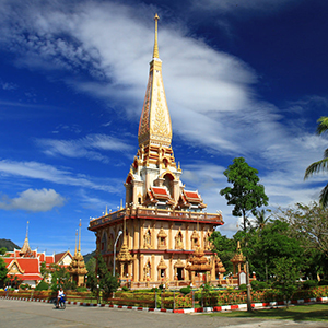 Half Day Phuket City Tour